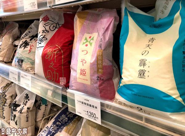 「特A」級白米太多讓日本犯了難