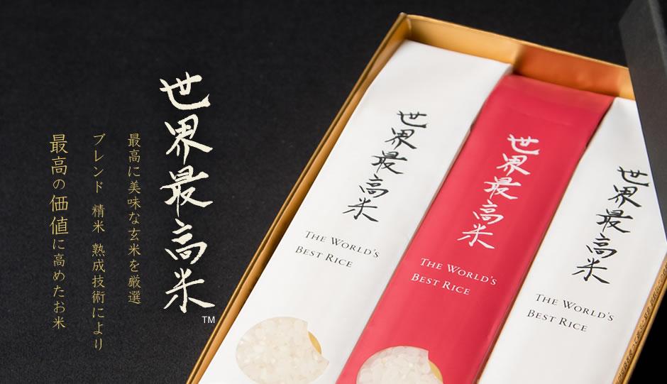 1kg要價3千!日本業者推世界最貴米原因動人