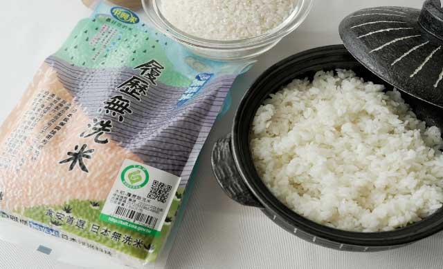 最環保的米!中興無洗米「吃好米、省好水」銷量暴漲三倍