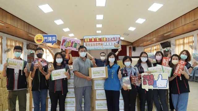 |疫起扶幼|聯米捐贈百箱防疫物資為臺東弱勢學童送暖